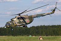Helicopter-DataBase Photo ID:9995 Mi-8MT Russian Air Force RF-06057 cn:94037