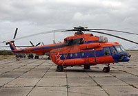 Helicopter-DataBase Photo ID:1719 Mi-8MTV-2 12th Main Directorate of the Ministry of Defense RF-17569 cn:96472