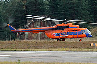 Helicopter-DataBase Photo ID:7201 Mi-8MTV-2 12th Main Directorate of the Ministry of Defense RF-17569 cn:96472
