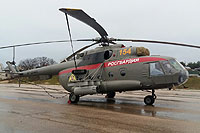 Helicopter-DataBase Photo ID:15213 Mi-8MTV Troops of the National Guard of the Russian Federation RF-20465 cn:95353