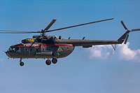 Helicopter-DataBase Photo ID:16766 Mi-8MTV Troops of the National Guard of the Russian Federation RF-20467 cn:95402