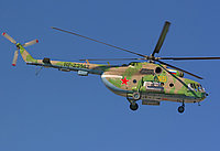 Helicopter-DataBase Photo ID:1558 Mi-8MT Russian Federal Border Guard RF-23142 cn:93404