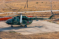 Helicopter-DataBase Photo ID:12210 Mi-8MT Russian Federal Border Guard RF-23142 cn:93404