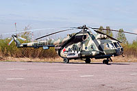 Helicopter-DataBase Photo ID:6663 Mi-8MT Russian Federal Border Guard RF-23168 cn:93564