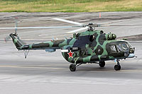 Helicopter-DataBase Photo ID:17073 Mi-8MT Russian Federal Border Guard RF-23187