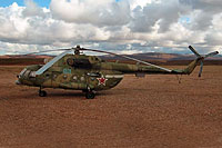 Helicopter-DataBase Photo ID:13131 Mi-8MTV-2 Federal Border Guard Service RF-28508 cn:95050