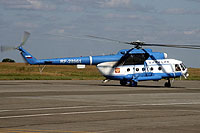 Helicopter-DataBase Photo ID:8700 Mi-8MT Special Aviation Department of the Ministry of Interior RF-28961 cn:93640