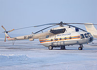 Helicopter-DataBase Photo ID:707 Mi-8MT EMERCOM of Russia RF-31017 cn:94564