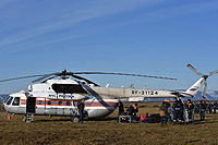 Helicopter-DataBase Photo ID:17388 Mi-8MB EMERCOM of Russia RF-31124 cn:94082
