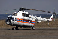 Helicopter-DataBase Photo ID:17126 Mi-8AMT EMERCOM of Russia RF-31132 cn:59489602370