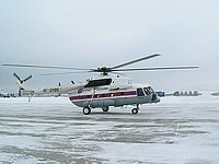 Helicopter-DataBase Photo ID:628 Mi-8MTV-1 EMERCOM of Russia RF-31189 cn:96554