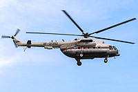 Helicopter-DataBase Photo ID:16670 Mi-8MTV-1 EMERCOM of Russia RF-31352 cn:97430