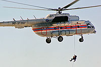 Helicopter-DataBase Photo ID:18037 Mi-8MTV-1 EMERCOM of Russia RF-31357 cn:96558