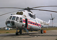 Helicopter-DataBase Photo ID:5525 Mi-8MTV-1 FGUAP MChS ROSSII RF-32752 cn:96225