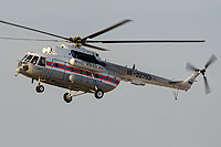 Helicopter-DataBase Photo ID:9458 Mi-8MTV-1 EMERCOM of Russia RF-32753 cn:96811