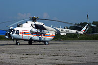 Helicopter-DataBase Photo ID:16386 Mi-8MTV-1 EMERCOM of Russia RF-32781 cn:96652