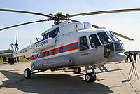 Helicopter-DataBase Photo ID:1917 Mi-8MTV-1 EMERCOM of Russia RF-32781 cn:96652