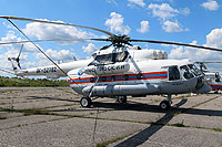 Helicopter-DataBase Photo ID:14236 Mi-8MTV-1 FGUAP MChS ROSSII RF-32782 cn:96732
