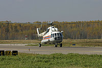 Helicopter-DataBase Photo ID:1194 Mi-8MB EMERCOM of Russia RF-32820 cn:94082