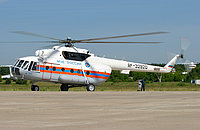 Helicopter-DataBase Photo ID:1915 Mi-8MB EMERCOM of Russia RF-32820 cn:94082