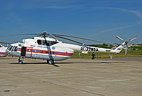 Helicopter-DataBase Photo ID:1916 Mi-8MT EMERCOM of Russia RF-32823 cn:94447