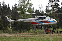 Helicopter-DataBase Photo ID:8725 Mi-8MT FGUAP MChS ROSSII RF-32824 cn:94171