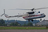 Helicopter-DataBase Photo ID:13776 Mi-8MT FGUAP MChS ROSSII RF-32824 cn:94171