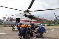Helicopter-DataBase Photo ID:18103 Mi-8MTV-1 EMERCOM of Russia RF-32828 cn:96739