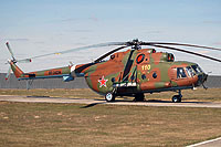 Helicopter-DataBase Photo ID:11509 Mi-8MTV-2 Troops of the National Guard of the Russian Federation RF-34234 cn:95476