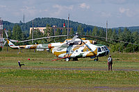 Helicopter-DataBase Photo ID:3761 Mi-8MTV-1 Federal Customs Service of Russia RF-38372 cn:96139