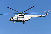 Helicopter-DataBase Photo ID:15846 Mi-172 Prime Aviation UP-MI709