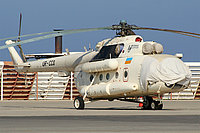 Helicopter-DataBase Photo ID:1529 Mi-8MTV-1 United Nations UR-CCO cn:94996
