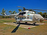 Helicopter-DataBase Photo ID:965 Mi-8MTV-1 United Nations UR-CDD cn:95227