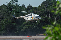 Helicopter-DataBase Photo ID:14113 Mi-8AMT National Disaster Management Authority UR-CMU cn:8AMT00804092602U