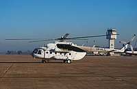 Helicopter-DataBase Photo ID:474 Mi-8MTV Air Chayka UR-HLC cn:94914