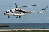 Helicopter-DataBase Photo ID:14407 Mi-8MTV-1 United Nations UR-HLC cn:94914