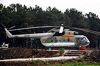 Helicopter-DataBase Photo ID:1286 Mi-8MTV Ukrainian Cargo Airways UR-UWC cn:95236