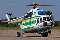 Helicopter-DataBase Photo ID:16205 Mi-8MT Ukrainian Border Guard 06 blue cn:93506
