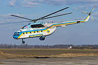 Helicopter-DataBase Photo ID:14247 Mi-8MT MNS UKRAINA 23 yellow cn:94620