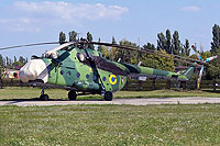 Helicopter-DataBase Photo ID:9644 Mi-8MT Ukrainian Air Force 81 yellow cn:94039