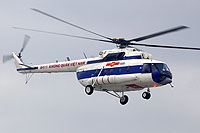 Helicopter-DataBase Photo ID:13182 Mi-17 Vietnamese People's Army Air Force 8411 cn:201M08