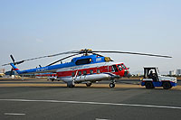 Helicopter-DataBase Photo ID:14575 Mi-172 Southern Vietnam Helicopter Company VN-8427