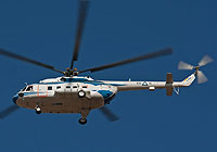Helicopter-DataBase Photo ID:4720 Mi-17 Myanmar Air Force 66-15