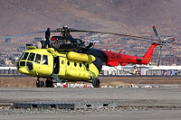 Helicopter-DataBase Photo ID:6554 Mi-8MTV-1 UTair South Africa ZS-HFI cn:95907
