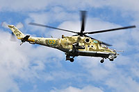 Helicopter-DataBase Photo ID:16050 Mi-24P Abkhasian Air Force 03 yellow