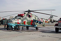 Helicopter-DataBase Photo ID:6185 Mi-24P Georgian Air Force 04 white