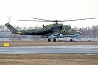 Helicopter-DataBase Photo ID:11414 Mi-24P Russian Air Force 32 yellow