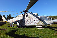 Helicopter-DataBase Photo ID:16480 Mi-24A Exhibition of Aviation Medyn 33 red cn:3201902