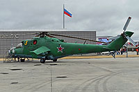 Helicopter-DataBase Photo ID:15303 Mi-24V Park Patriot 3 yellow cn:3532422421276