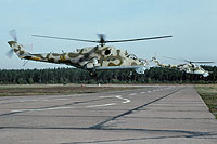 Helicopter-DataBase Photo ID:15447 Mi-24V 337th Independent Combat Helicopter Regiment 41 yellow cn:3532423218603